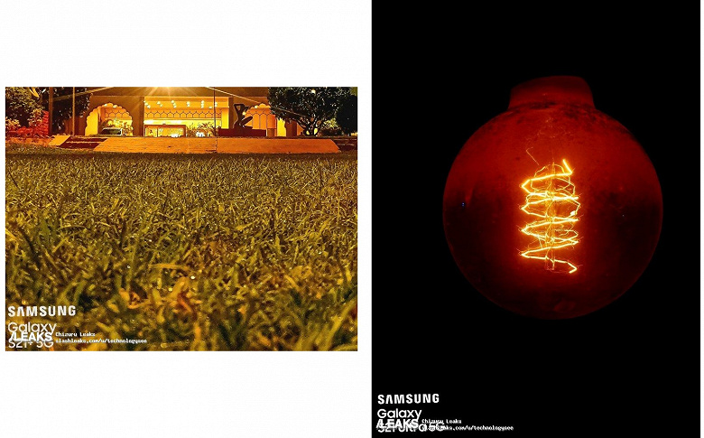 Так снимают Samsung Galaxy S21+ и S21 Ultra ночью. Первые фотографии