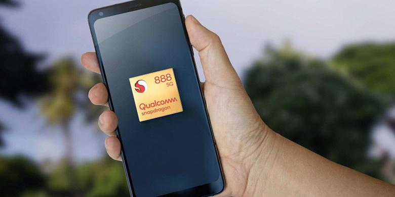 Qualcomm сделала свой смартфон на Snapdragon 888
