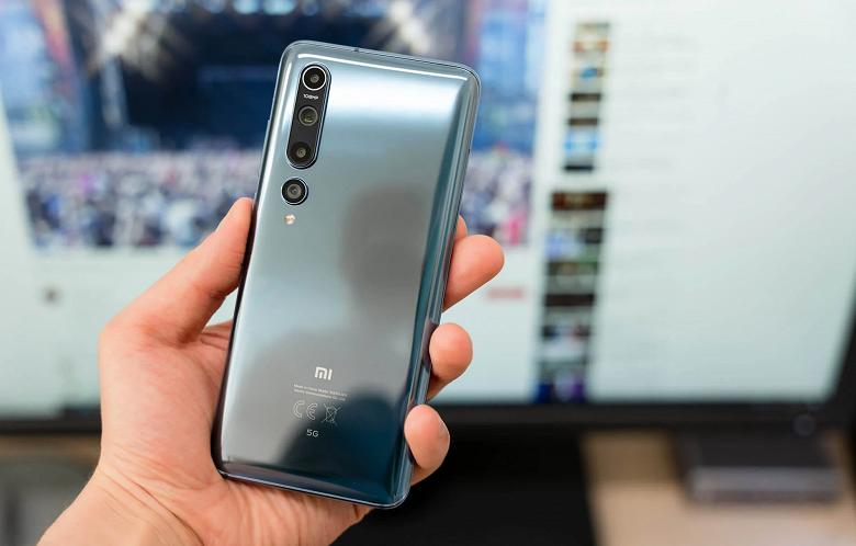 Xiaomi Mi 10 и Mi 10 Pro в Европе получили Android 11