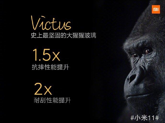 Xiaomi Mi 11 защищён самым прочным стеклом Gorilla Glass Victus