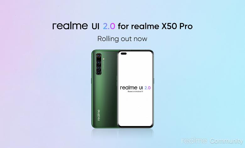 Первый смартфон Realme получил стабильную Android 11
