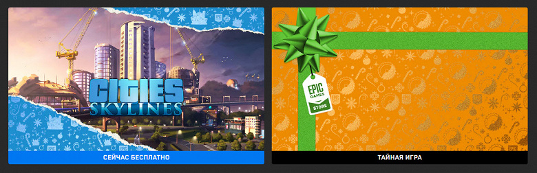 Epic Games Store раздаёт 15 игр совершенно бесплатно