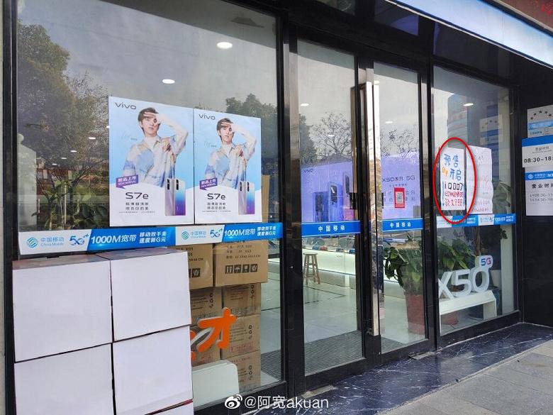 Королевский смартфон со Snapdragon 888 и 120-ваттной зарядкой. Китайские магазины уже принимают предзаказы на iQOO 7