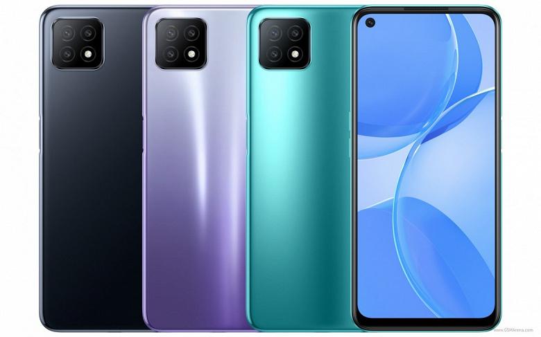 Первый в мире смартфон с 90-герцевым экраном и SoC Snapdragon 460 сильно преобразился. Анонс Oppo A53 5G