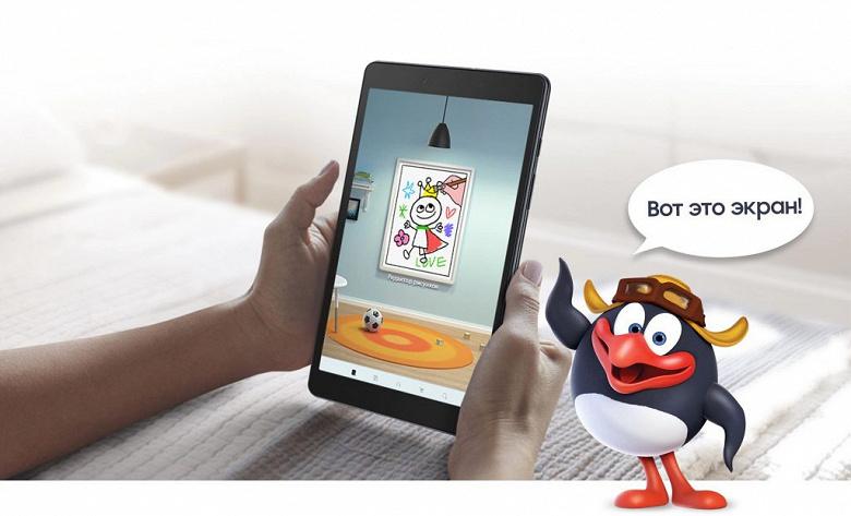 Планшет Samsung для самых маленьких пользователей в России: детский интерфейс, плотный родительский контроль, яркий чехол-подставка и «Смешарики»