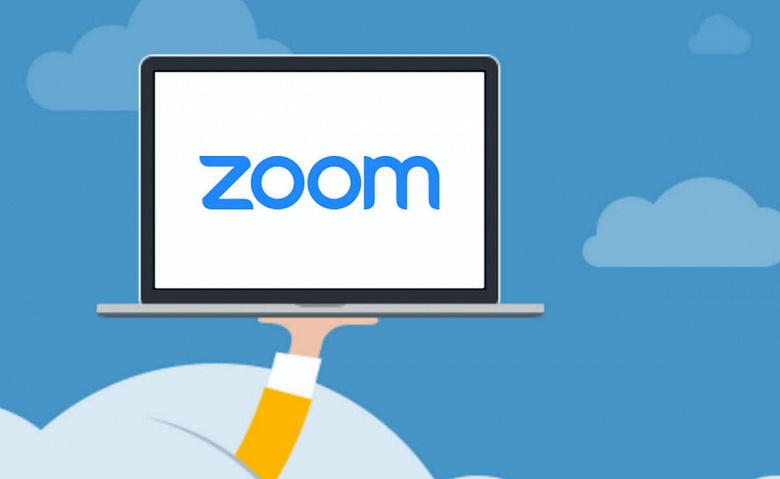 ZoomMail и ZoomCalendar? Компания готовит новые программные продукты