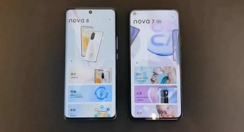 Включённый Huawei Nova 8 сравнили с Huawei Nova 7