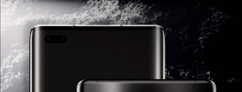 Первые изображения Honor V40, смартфон уже доступен для предзаказа