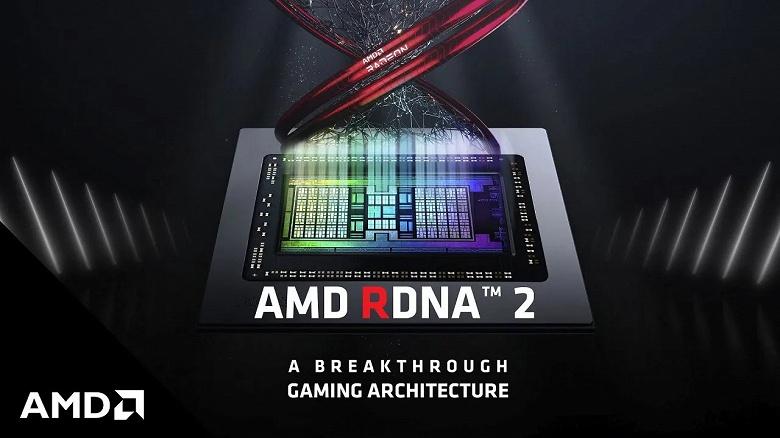 AMD готовит мобильные видеокарты Radeon RX 6600, RX 6500 и RX 6400
