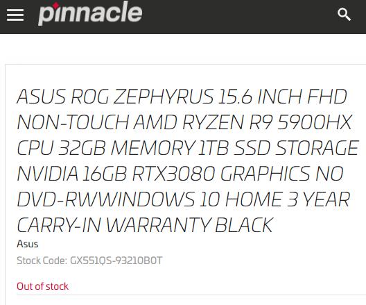 8 ядер и 16 потоков для ноутбука c поддержкой разгона. Флагманский AMD Ryzen 9 5900HX засветился в готовых устройствах и бенчмарке