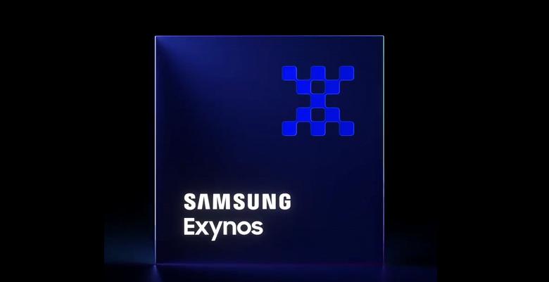 Samsung обещает возвращение Exynos, хотя эти платформы никуда и не уходили. Стало известно, когда представят Exynos 2100