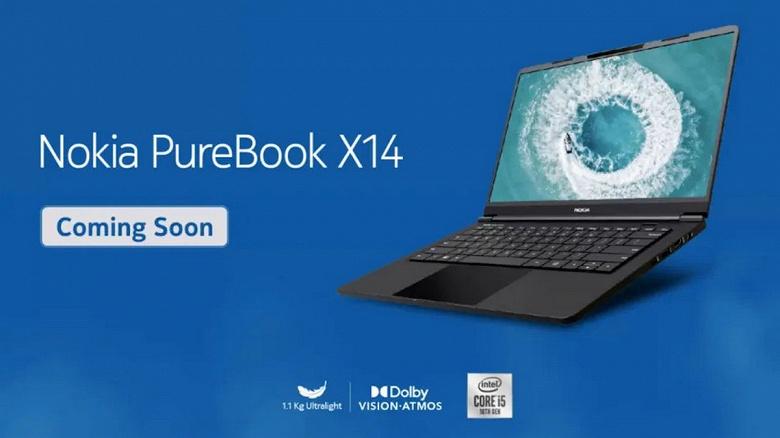 Представлен ноутбук NokiaPureBookX14 массой 1,1 кг