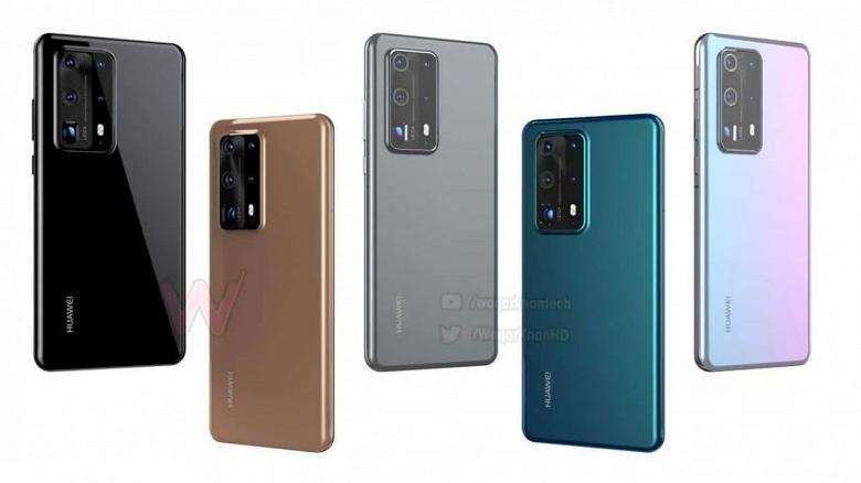 Huawei P40 и P40 Pro приятно удивила ценой. Продажи стартуют 12 апреля
