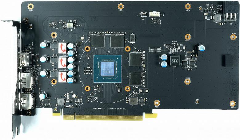 GeForce GTX 1650 с памятью GDDR6 — это не только маркетинг