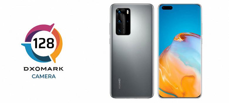 Huawei P40 Pro — новый король DxOMark. Он оставил конкурентов далеко позади