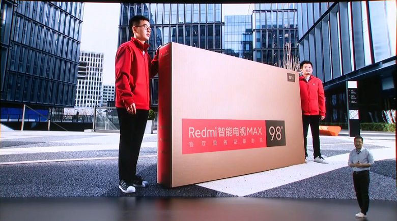 Представлен гигантский телевизор Redmi Max 98