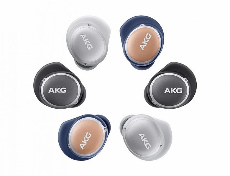 Samsung Galaxy Buds +.  AKG N400