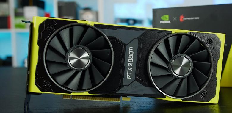 Первый обзор и разборка очень редкой видеокарты «GeForce RTX 2077»