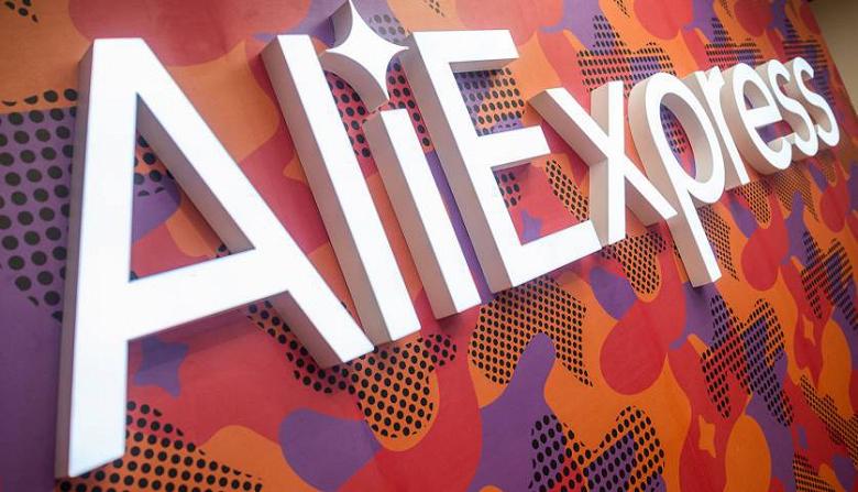 «AliExpress Россия» обнуляет комиссию для российских продавцов