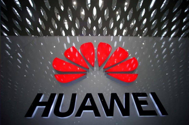 В США придумали новый способ надавить на Huawei