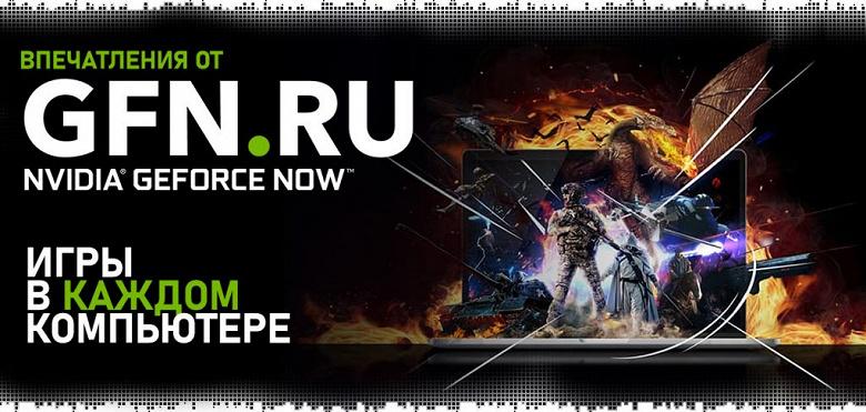 Российский игровой рынок испытывает небывалый рост из-за коронавируса
