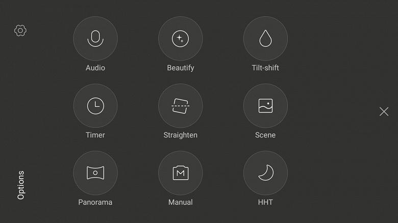 Xiaomi улучшила фирменное приложение Mi Camera. Скоро все смартфоны Xiaomi будут снимать лучше