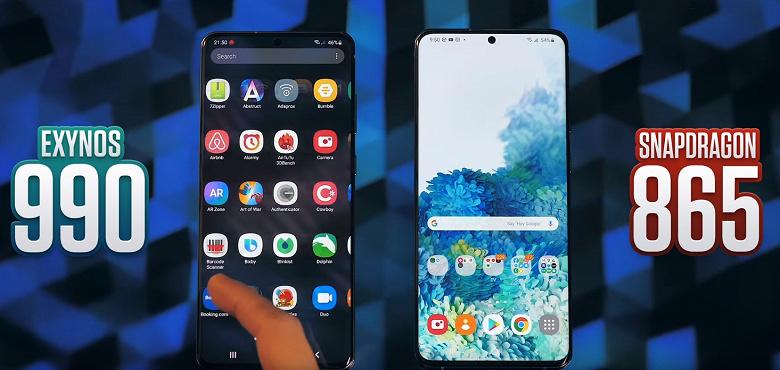 Samsung Galaxy S20+ на Exynos 990 проигрывает даже Samsung Galaxy S10+ на Snapdragon 855