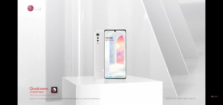 Новые дизайнерские смартфоны LG Velvet на качественных изображениях