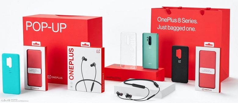 OnePlus 8 Pro позирует вместе с новыми наушниками и чехлами