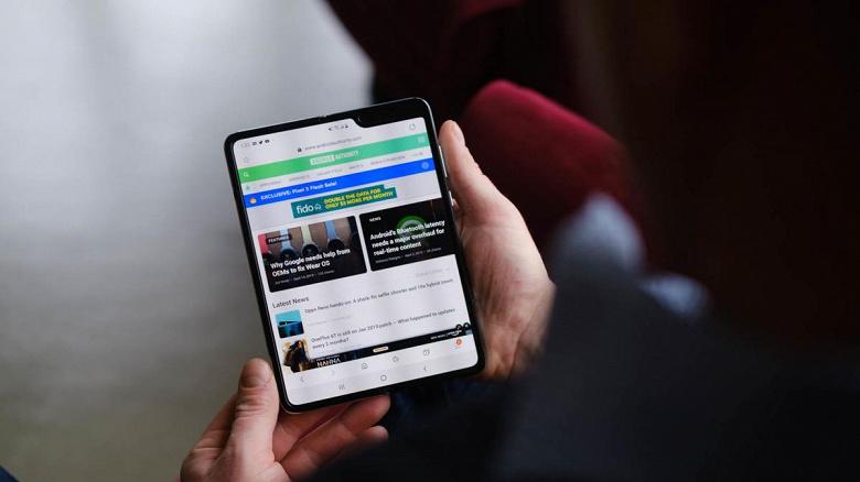 Samsung Galaxy Fold 2 станет крупнее, но при этом намного легче