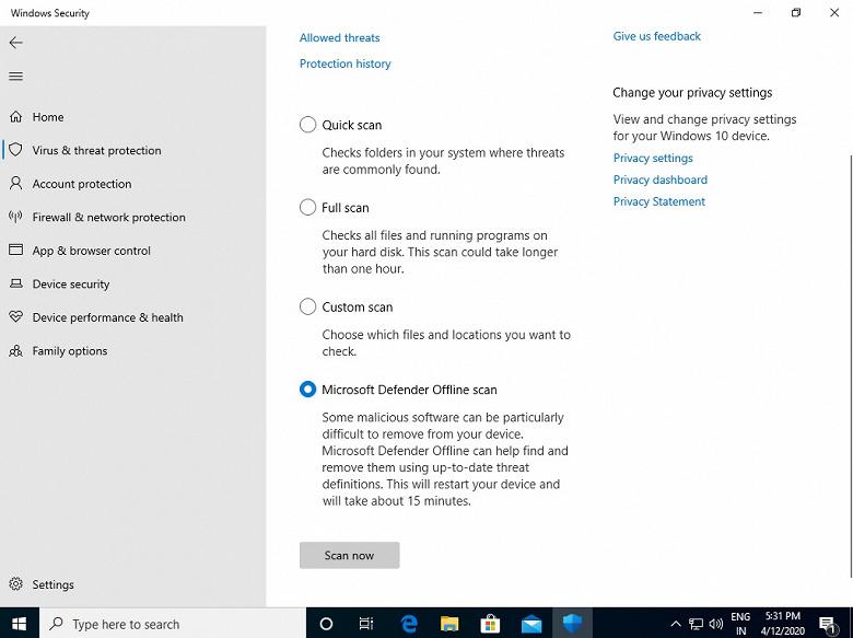 Microsoft начала избавляться от Windows Defender
