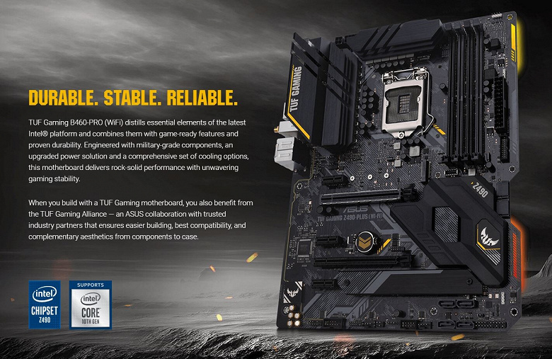 Появились изображения системной платы Asus TUF Gaming Z490-Plus WiFi