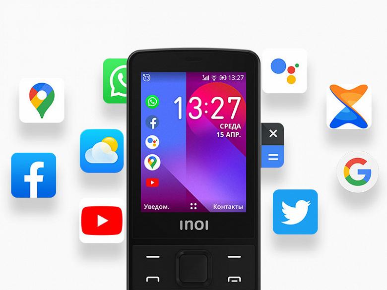 В России выпустили «иной» телефон с WhatsApp, YouTube и сервисами Google дешевле 2 тысяч рублей