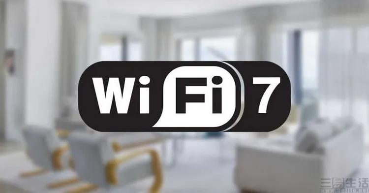 Wi-Fi 7 обеспечит скорость до 30 Гбит/с