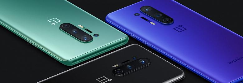 Представлены смартфоны OnePlus 8 и 8 Pro. Топовая версия теперь стоит 1000 долларов