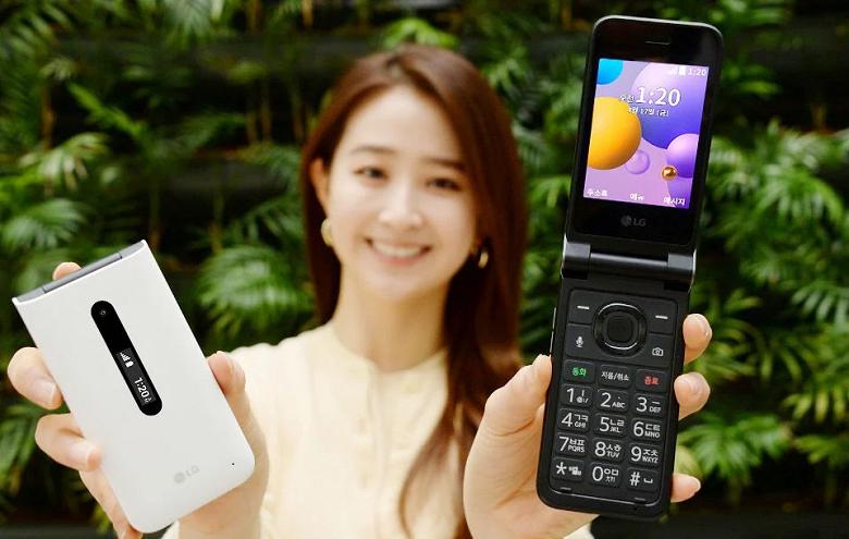 Если такие телефоны выпускают, значит это кому-то нужно? Представлена раскладушка LG Folder 2