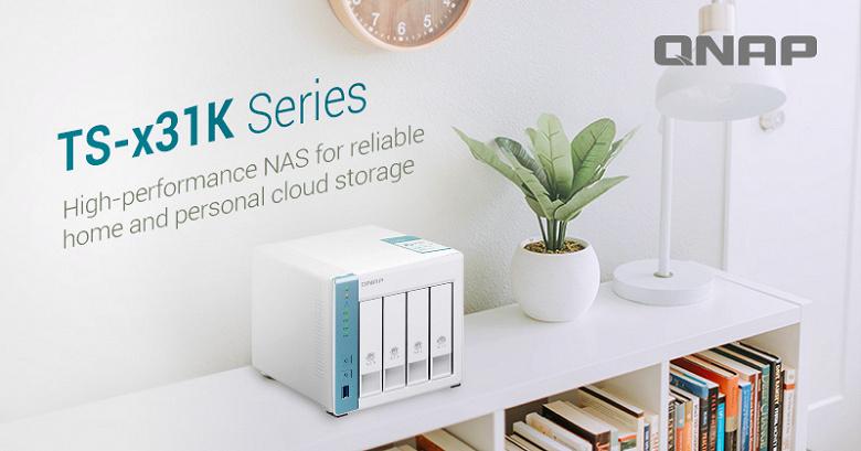 Хранилища серии Qnap TS-x31K позволяют создать персональное или домашнее облако