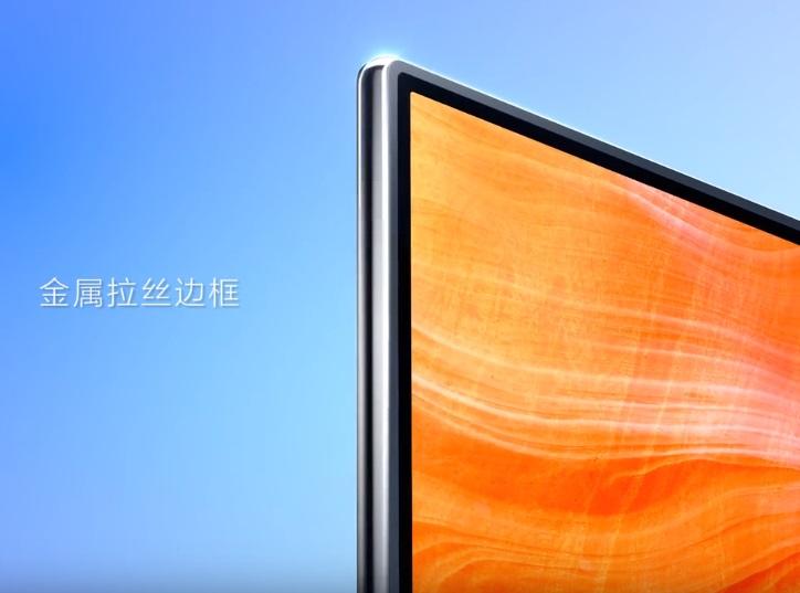 Huawei представила умный телевизор с выдвижной камерой