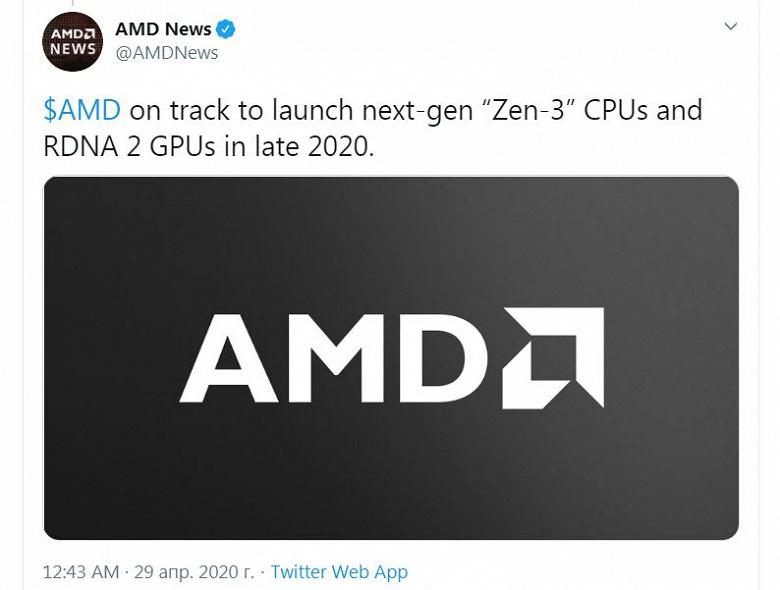AMD подтверждает, что продукция на архитектурах Zen 3 и RDNA2 появится в конце 2020 года