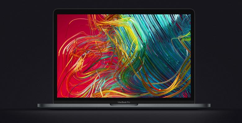 Новый MacBook Pro 13 получит самый мощный из процессоров Intel Ice Lake и SSD объёмом до 4 ТБ