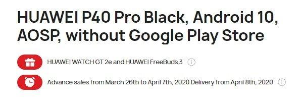 В Европе покупателям Huawei P40 и P40 Pro дарят умные часы и беспроводные наушники