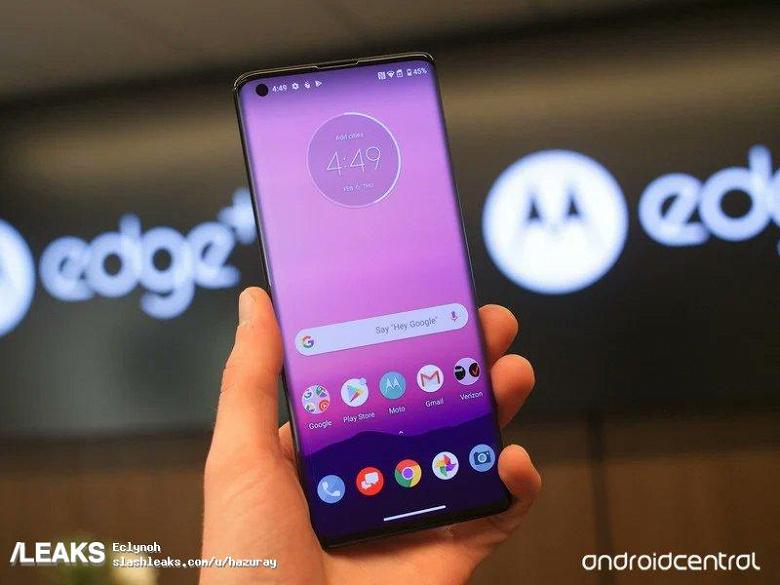 Флагманский смартфон Motorola EDGE+ с экраном-водопадом на первых качественных фотографиях