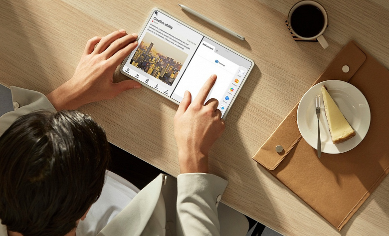 Стартовали продажи флагманского планшета Huawei MatePad Pro в России с щедрым подарком