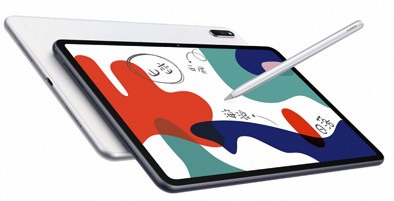 Официальный предзаказ на Huawei MatePad открылся за неделю до анонса