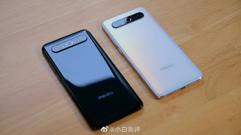 В продажу поступили Meizu 17 и Meizu 17 Pro — самые лучшие смартфоны производителя
