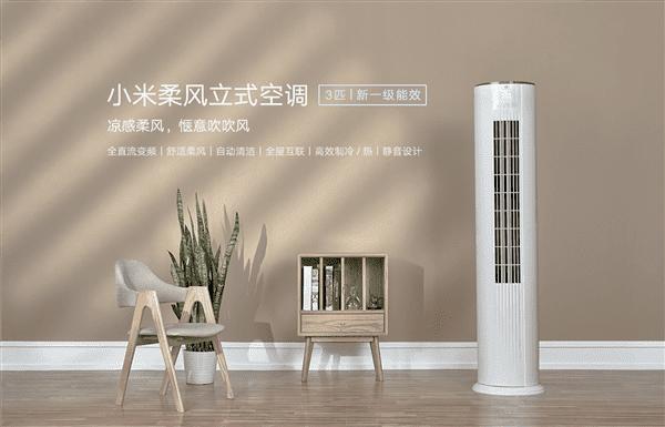 Xiaomi представила новейший вертикальный кондиционер Xiaomi 3HP