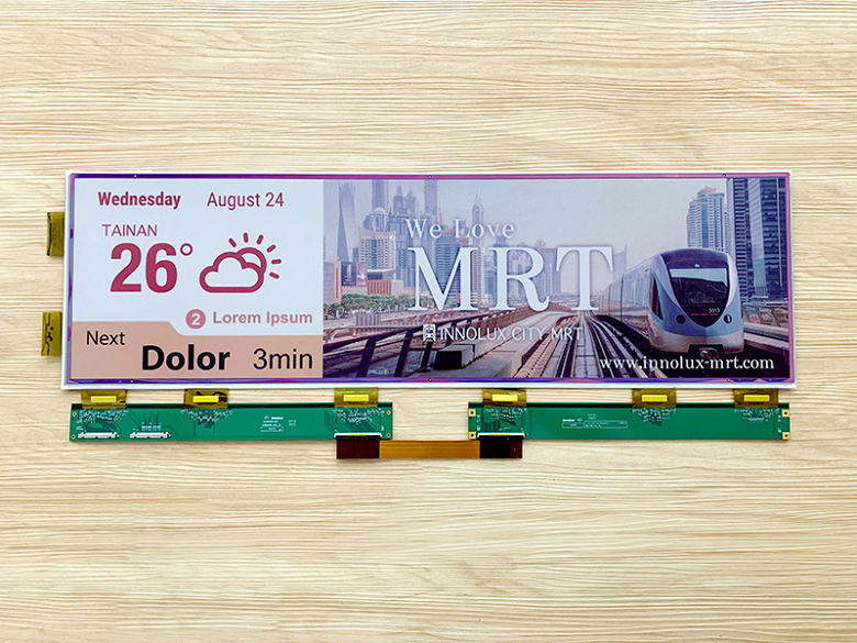 E Ink and Innolux announced the joint development of a 28-inch color electrophoretic display