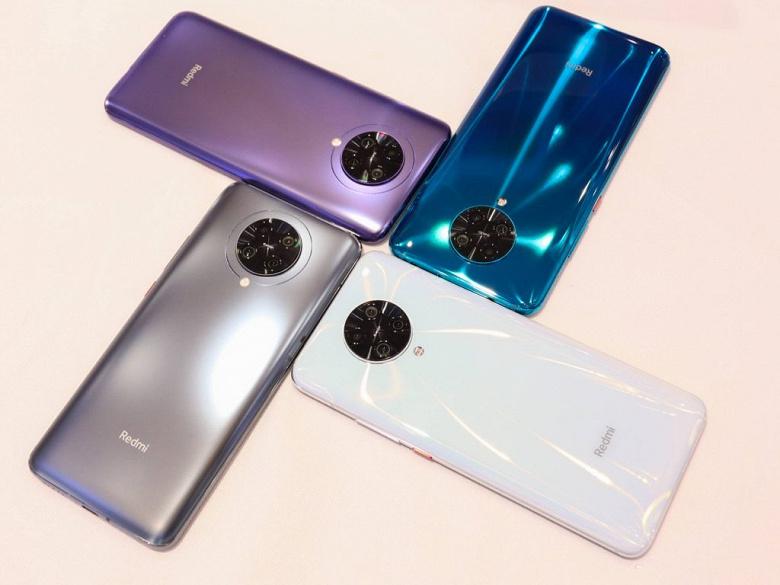Xiaomi навсегда снизила цены на хитовый Redmi K30 у себя на родине