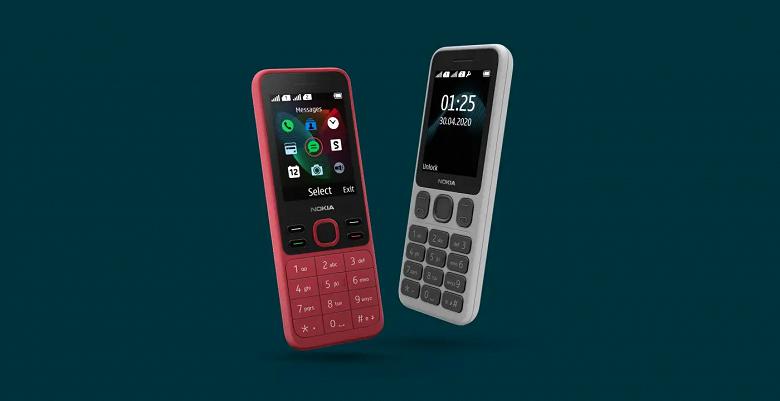 Простые, удобные и выносливые. Представлены классические телефоны Nokia 125 и Nokia 150