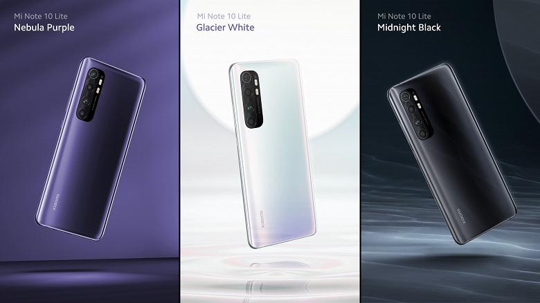Очень интересная новинка Xiaomi Mi Note 10 Lite поступает в продажу за пределами Китая